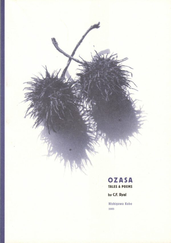 Ozasa (cover)