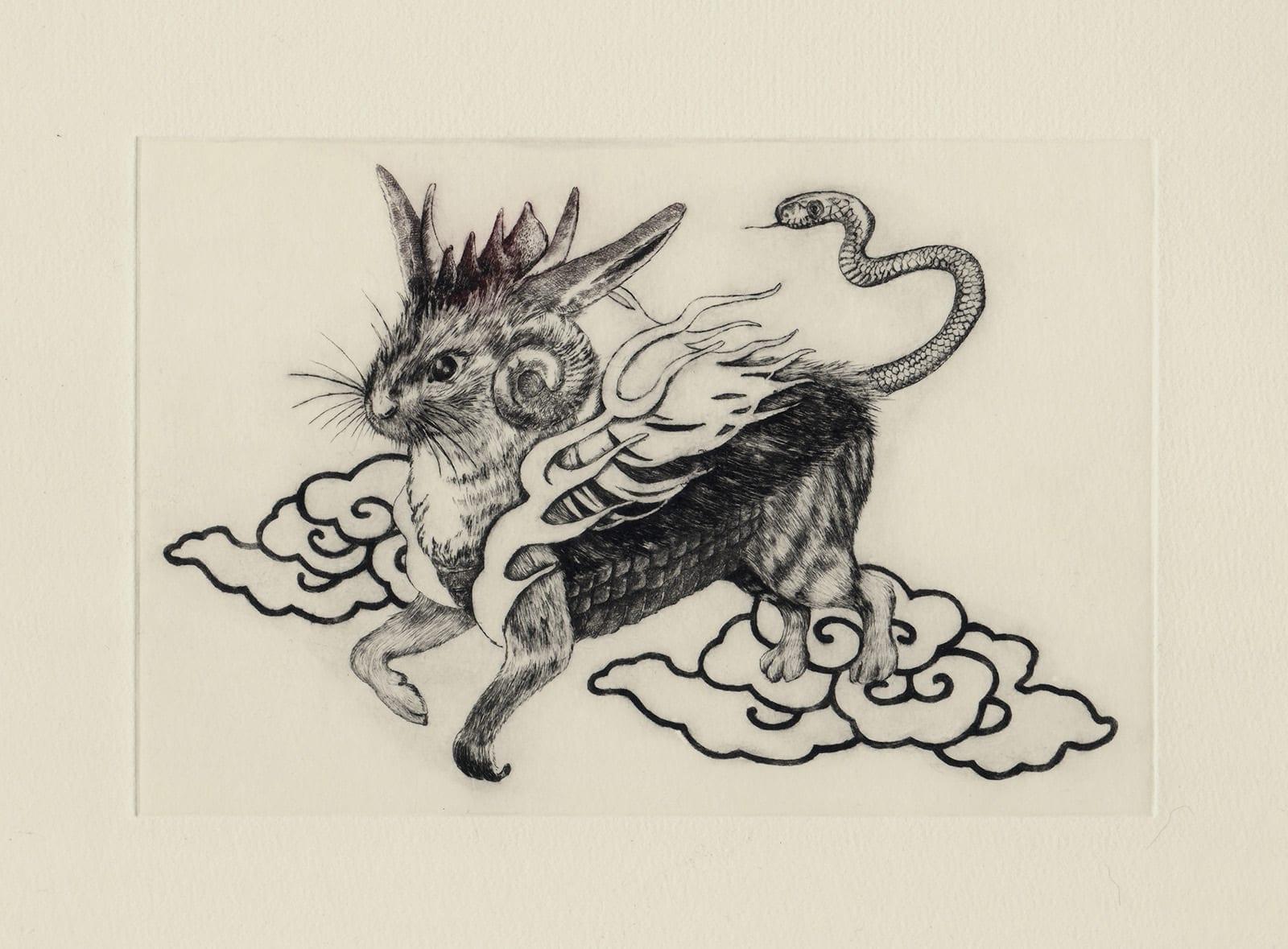 十二支之獣 (drypoint etching by Yaemi Shigyo)