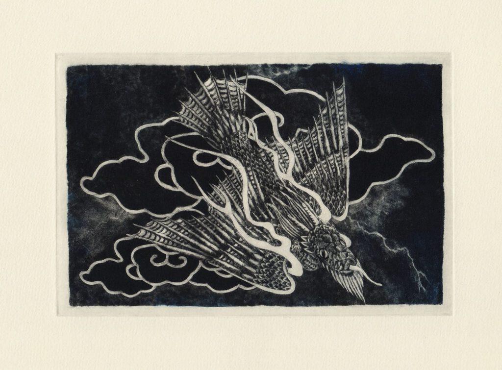 恐山の予言獣 (drypoint etching by Yaemi Shigyo)