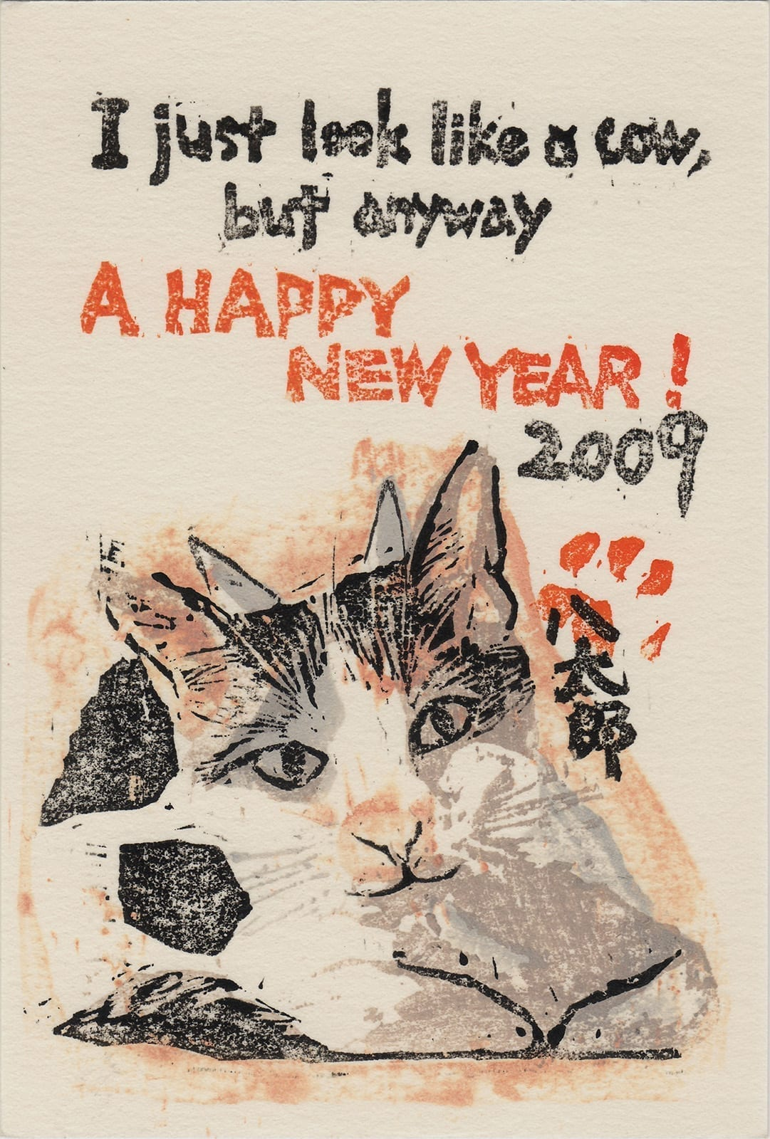 2009 (Heisei 21) New Year's Card: Year of the Cow