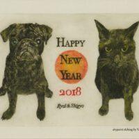 Twenty years of New Year's cards!