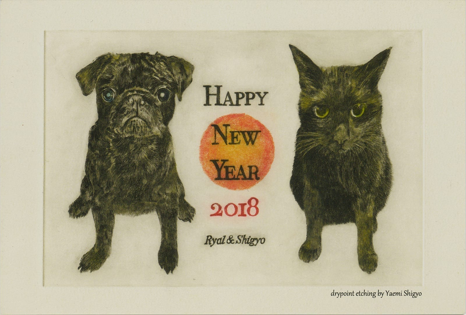 2018 (Heisei 30) New Year's Card: Year of the Dog (front)