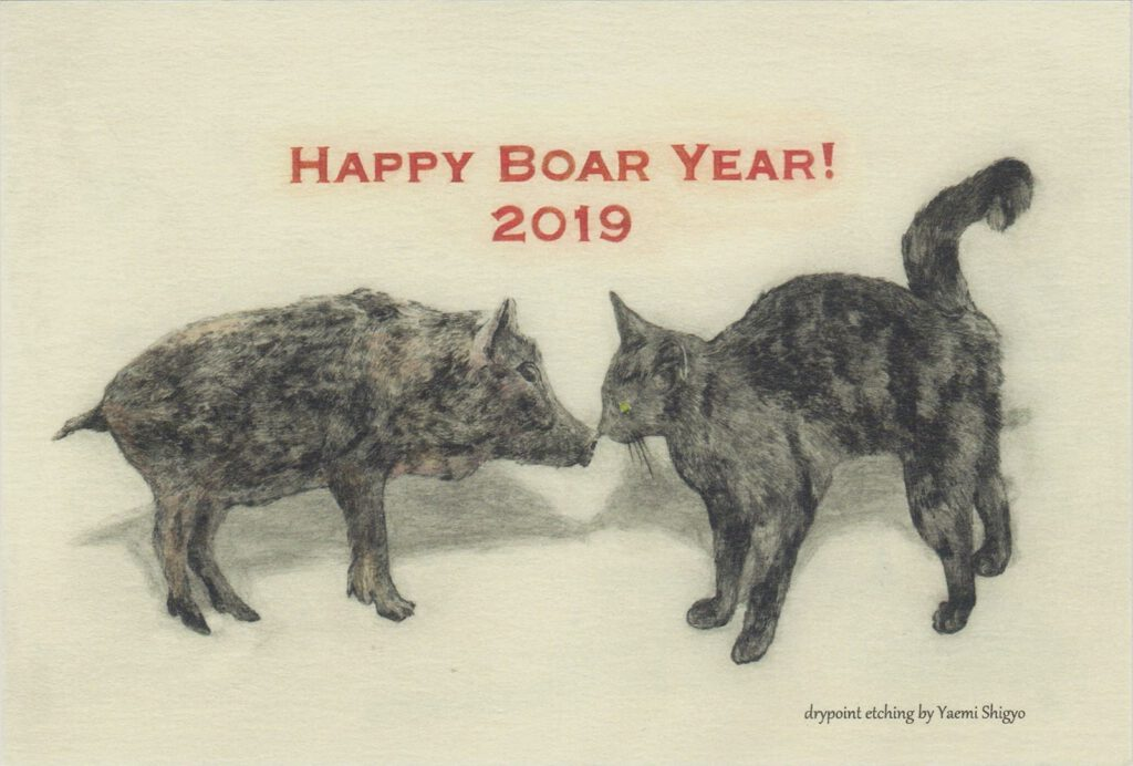 2019 (Heisei 31) New Year's Card: Year of the Boar (front)