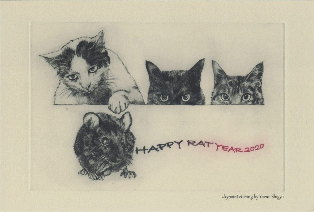 2020 (Reiwa 2) New Year's Card: Year of the Rat (front)