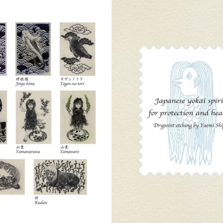 Yokai postcard set (cover)
