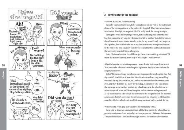 An Andalusian Dog's Life (English manga & text)