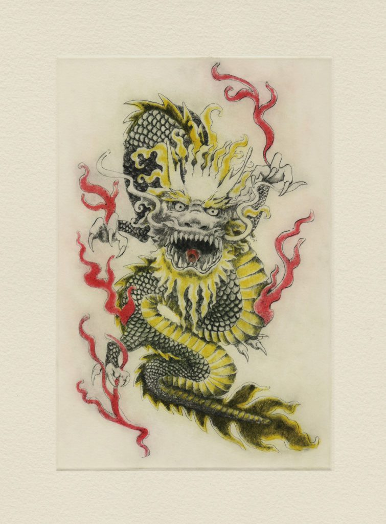 Dragon (front view) (drypoint etching by Yaemi Shigyo)