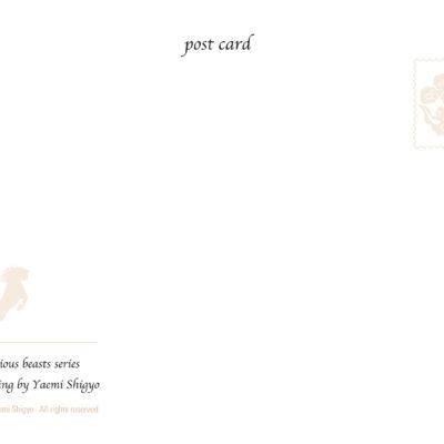 Qilin postcard (back)