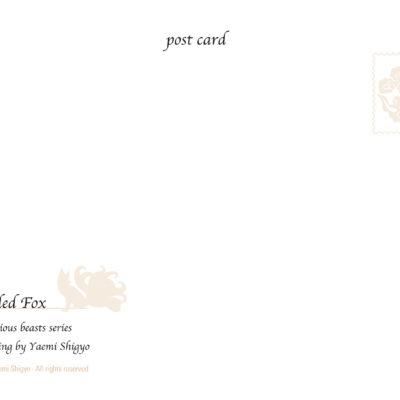 Nine-Tailed Fox postcard (back)